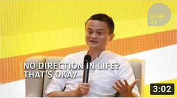 7 pieces of advice for a successful career (and life) from Jack Ma