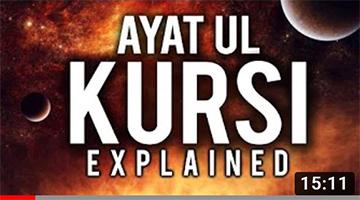 Ayatul Kursi Beautifully Explained – Powerful