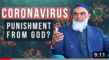 Coronavirus: Punishment from God? | Dr. Shabir Ally
