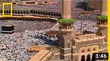 Mecca | National Geographic